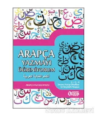 Arapça Yazmayı Öğreniyorum