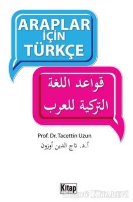 Araplar İçin Türkçe