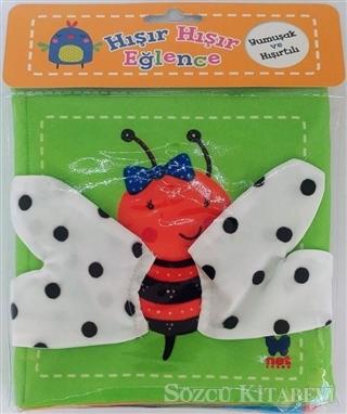 Arı - Hışır Hışır Eğlence