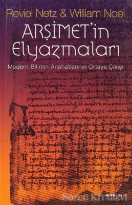 Arşimet'in Elyazmaları