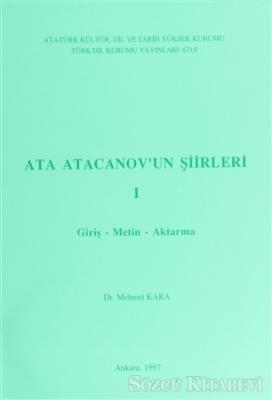 Mehmet Kara - Ata Atacanov'un Şiirleri (2 Cilt Takım) | Sözcü Kitabevi