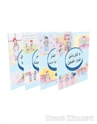 Ayet ve Hikaye (Arapça Hikayeler) (4 Kitaplık Set)