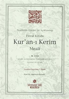 Ayetlerin Ayetler ile Açıklandığı Fıtrat Kitabı : Kur'an-ı Kerim Meali 30. Cüz