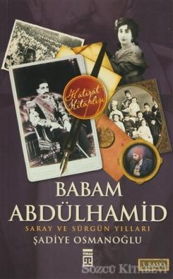 Babam Abdülhamit