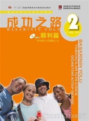 Li Zhang - Başarının Yolu - Yabancılar için Çince Öğretimi Kitap Serisi CD'li | Sözcü Kitabevi