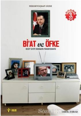 Bi'at ve Öfke