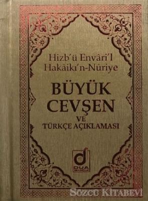 Büyük Cevşen ve Türkçe Açıklaması (Kod: 001) Cep Boy