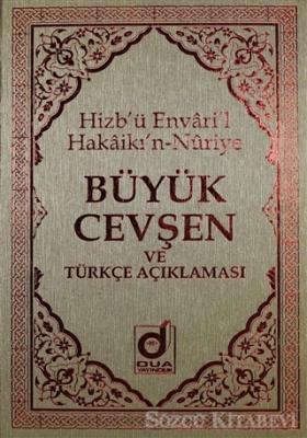 Büyük Cevşen ve Türkçe Açıklaması (Kod: 001) Çanta Boy