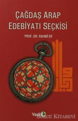 Çağdaş Arap Edebiyatı Seçkisi
