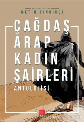 Metin Fındıkçı - Çağdaş Arap Kadın Şairleri Antolojisi   Sözcü Kitabevi