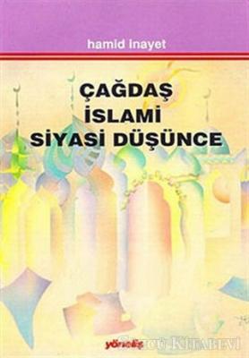 Çağdaş İslami Siyasi Düşünce