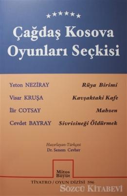 Çağdaş Kosova Oyunları  Seçkisi