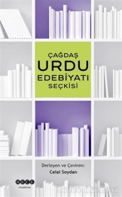 Kolektif - Çağdaş Urdu Edebiyatı Seçkisi | Sözcü Kitabevi