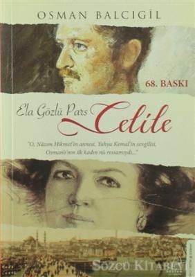 Celile (Ela Gözlü Pars)