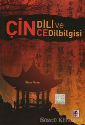 Çin Dili Ve Çince Bilgisi