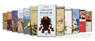 Çin Kitapları Seti (12 Kitap Takım)