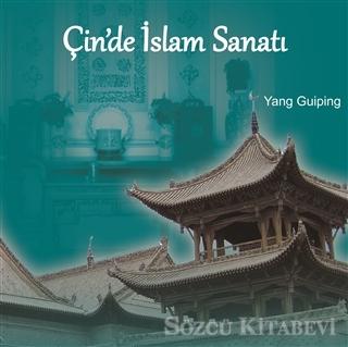 Çin'de İslam Sanatı
