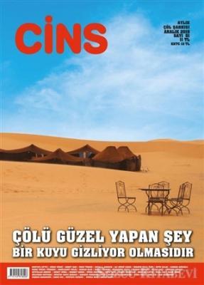 Cins Aylık Kültür Dergisi Sayı: 51 Aralık 2019