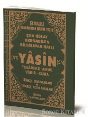 Elmalılı Muhammed Hamdi Yazır - Çok Kolay Okunabilen Bilgisayar Hatlı 41 Yasin (Kod: 145) | Sözcü Kitabevi