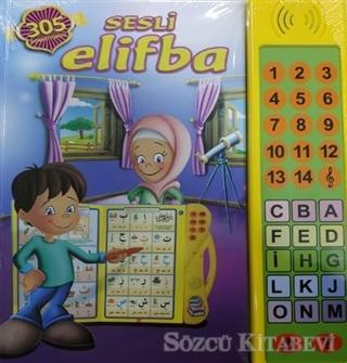 Çok Sesli Elifba