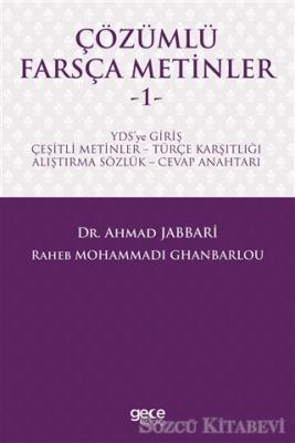 Çözümlü Farsça Metinler 1