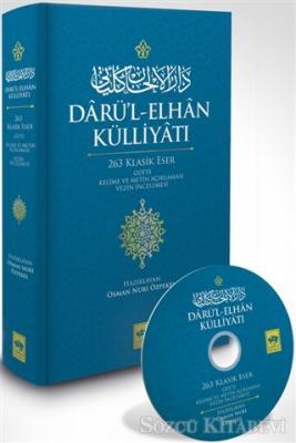 Darü'l-Elhan Külliyatı