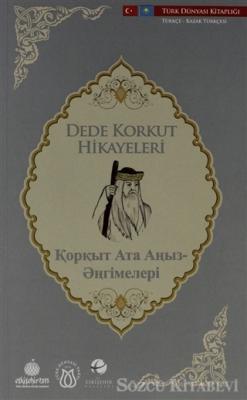 Dede Korkut Hikayeleri (Türkçe-Kazak Türkçesi)
