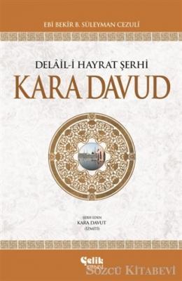 Delail-i Hayrat Şerhi Kara Davud (2. Hamur - İthal Kağıt)