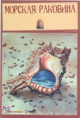 Deniz Kabuğu (Rusça Versiyon)