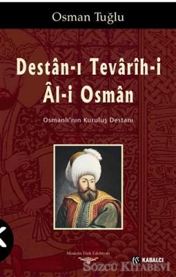 Destan-ı Tevarih-i Al-i Osman