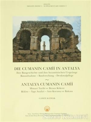 Die Cumanın Camii In Antalya -  Antalya Cumanın Camii
