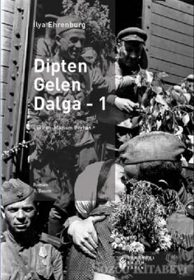 Dipten Gelen Dalga - 1