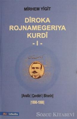 Diroka Rojnamegeriya Kurdi 1