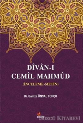 Divan-ı Cemil Mahmüd