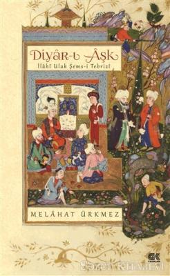 Diyar-ı Aşk