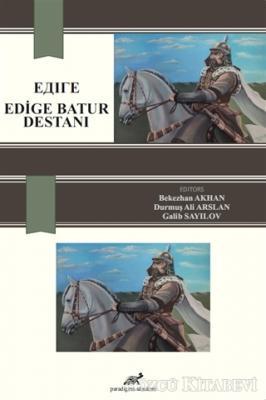 Edige Batur Destanı