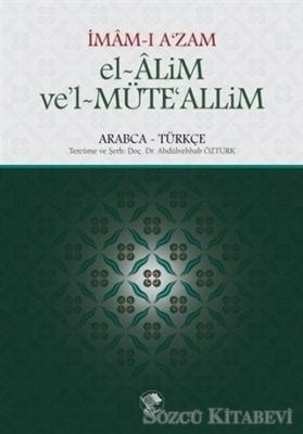 El-Alim Ve'l-Müte'alim