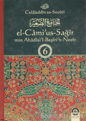 El-Cami'us-Sağir Min Ahadisi'l-Beşiri'n-Nezir 6. Cilt