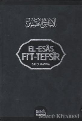El-Esas Fi't Tefsir (16. Cilt Takım) 1. Hamur