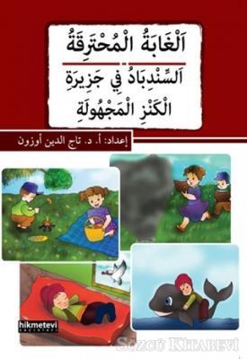 El-Ğabetu'l-Muhterika / Es-Sinbadu fi Cezirati'l-Kenzi'l-Mechule