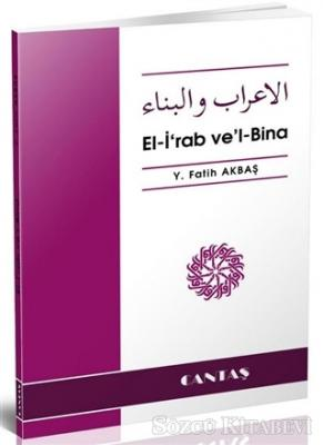 El-i'rab ve'l-Bina