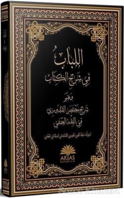 Kolektif - El-Lübab fi Şerhi'l Kitab | Sözcü Kitabevi