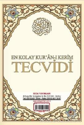 Muhammed Şehid Yeşil - En Kolay Kur'an-ı Kerim Tecvidi Kartelası (Kod: 182) | Sözcü Kitabevi