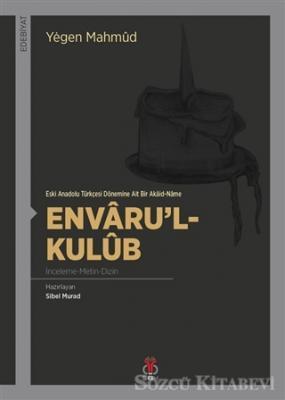 Envaru'l-Kulub