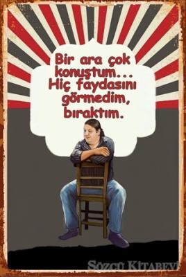 Erdal Tosun Poster