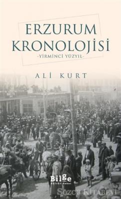 Erzurum Kronolojisi