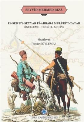 Es-Seb'ü's-Seyyar Fi-Ahbar-ı Mülüki't-Tatar