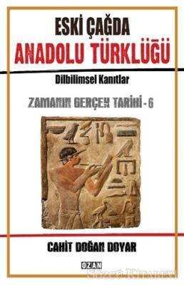 Eski Çağda Anadolu Türklüğü