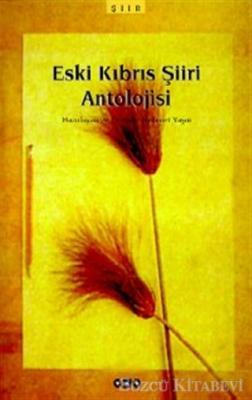Eski Kıbrıs Şiiri Antolojisi