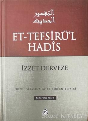 Et-Tefsirü'l Hadis 1.Cilt